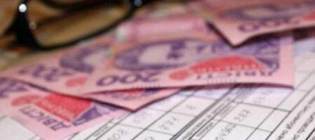 В Украине готовятся массовые проверки получателей субсидий