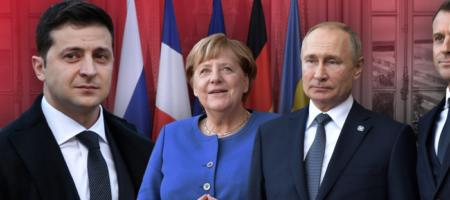 """Кремль назвал условия расширения """"нормандского формата"""""""