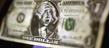 Эксперт дал прогноз курса доллара в Украине осенью