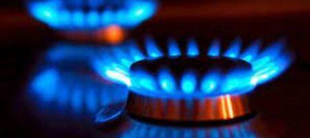Минэнерго планирует отрезать газ потребителям без счётчиков