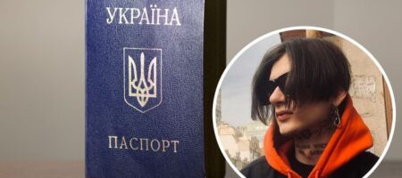 """Блогер из Киева сжег свой паспорт: """"сделал без какой-либо задней мысли"""""""