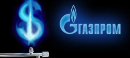 """Польша поставила русских в позу, отказавшись продлевать контракт с """"Газпромом"""": Варшаве больше не нужен российский газ"""