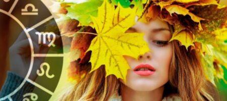Осенью жизнь этих знаков зодиака круто изменится