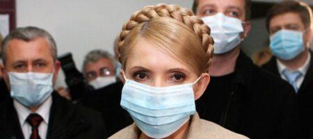 Юлия Тимошенко кардинально изменила внешность и максимально привлекла к себе внимание (ФОТО)