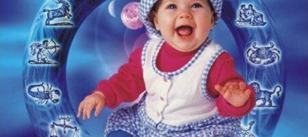 5 знаков Зодиака, под которыми рождаются самые неуправляемые дети