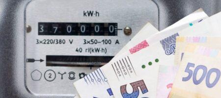 Указ Зеленского может привести к росту стоимости электроэнергии