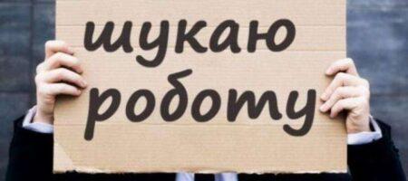 Безработным в Украине помогут стать бизнесменами