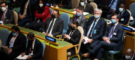 Выступление Зеленского на Генассамблее ООН (ВИДЕО)