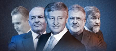 Депутаты приняли закон о деолигархизации
