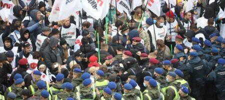 Возле Рады произошла еще одна потасовка с полицией (КАДРЫ)