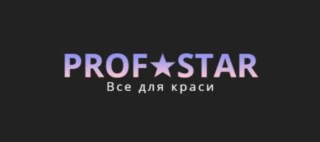 Лучшее место для покупки профессиональной косметики в Украине