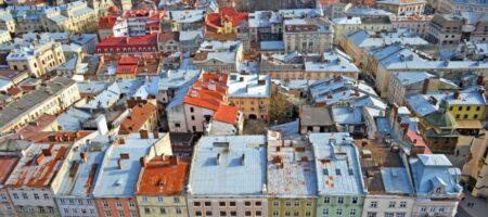 Покупка недвижимости во Львове