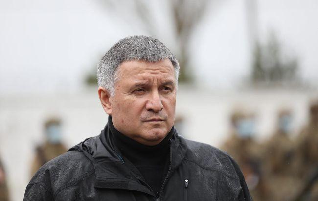 """Аваков """"вернулся из отпуска"""" и обратился к генералам"""