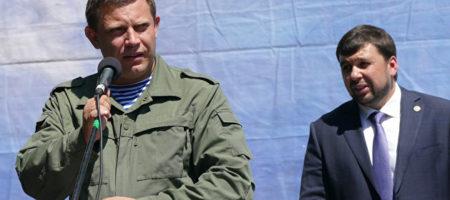 """Захарченко конец! В Кремле приняли решение устранить лидера террористов """"ДНР"""""""