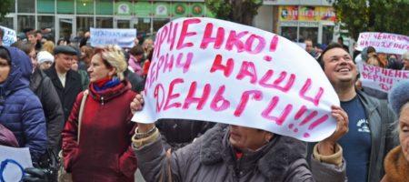 """Переворот в """"ДНР"""": сторонники недореспублики угрожают боевикам Захарченка, жители Горловки заявляют что русские истребляют население (ВИДЕО)"""
