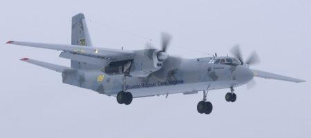 Сакская бригада морской авиации перехватила российский ракетный корабль на пересечении границы