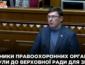 Луценко сделал неожиданное заявление и подал в отставку (ВИДЕО)