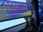 Ганапольский жестко прошелся по Тимошенко в прямом эфире (ВИДЕО)