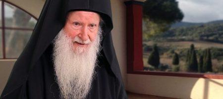 Константинополь обвинил РПЦ в сатанизме