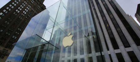 Apple в скором времени презентует новый MacBook Pro