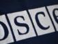 ОБСЕ зафиксировали большое количество крупного вооружения боевиков нарушающих минские соглашения