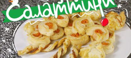 Рецепт быстрой и легкой закуски на праздничный стол - Салаттини (ВИДЕО)