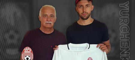 Владлен Юрченко официально стал игроком луганской Зари