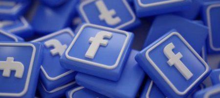 Как удалить свой профиль в Facebook: пошаговая инструкция