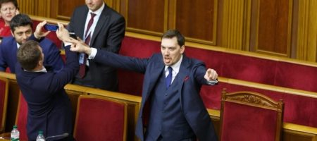 Зимуйте спокойно: Гончарук рассказал, как защитил украинцев