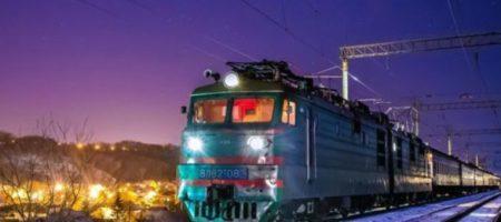 «Укрзализныця» сообщила пассажирам шокирующую новость