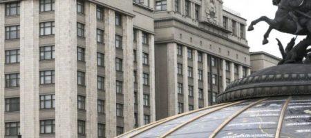РФ планирует поддержать Венгрию в работе по защите прав нацменьшинств в Украине