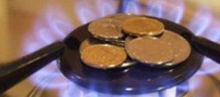 За газ принесут платежки с дикими суммами: за что можно не платить