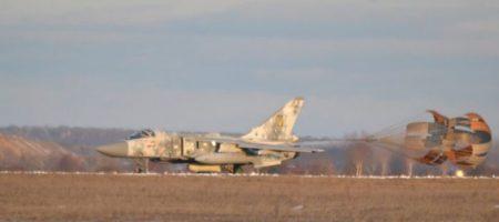 Впервые за 20 лет: украинские военные самолеты дозаправились в воздухе. ВИДЕО