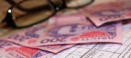 Субсидии зимой: украинцам сообщили важную информацию