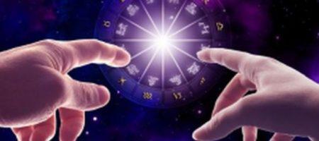 Астролог: с 13 декабря началось самое интересное, еще есть шанс