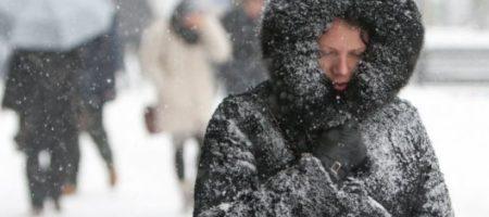 Перепады в 36 градусов: синоптики напугали прогнозом на зиму