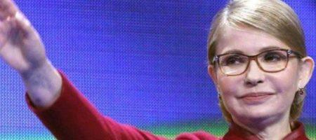 """Тимошенко осмелела и назвала Зеленского прямо со сцены """"плохим"""" словом"""