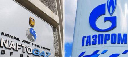 Признала свою вину? РФ готова выплатить Украине газовый долг в $3 млрд