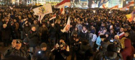 «Нас уже тысячи!» Против Путина и России разгорается еще один Майдан. ВИДЕО