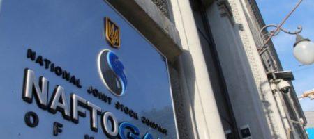 Витренко: В переговорах по газу не затронули вопрос возвращения активов Нафтогаза в Крыму
