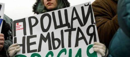 «Лукашенко, не ползай на коленях перед Путиным!»: Минск второй день захлестывают масштабные протесты