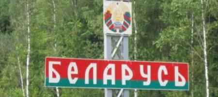 Сделалан первый шаг к поглощению Беларуси Россией: подписан документ