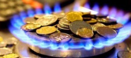Кабмин порадовал украинцев снижением суммы в платежке за тепло на 30%