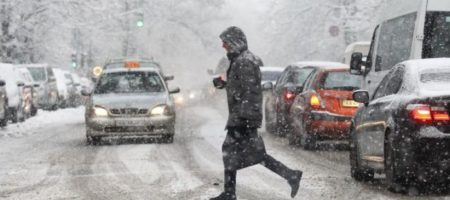 Надвигается снег: в Украине резко ухудшается погода