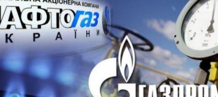 Финальный раунд: когда Украина и РФ подпишут контракт по транзиту газа