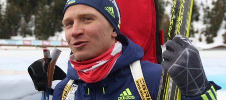 Обертиллиах 2019. Сергей Семенов завоевывает золото в короткой индивидуальной гонке