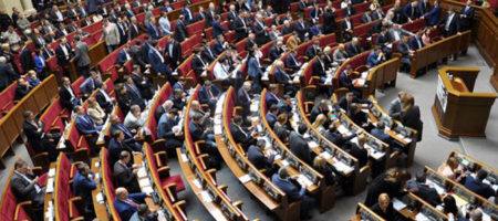 Рада окончательно отменила депутатскую неприкосновенность