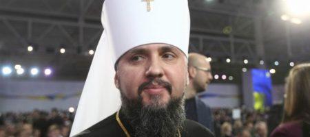 Перенос Рождества в Украине: принято окончательное решение