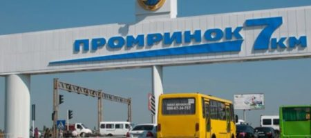 В Одессе вводятся экстренные меры, на «7 километре» невиданный переполох