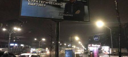 «Ну что, доигрались»: Киев «облепили» странными пророссийскими бигбордами. ФОТО, ВИДЕО